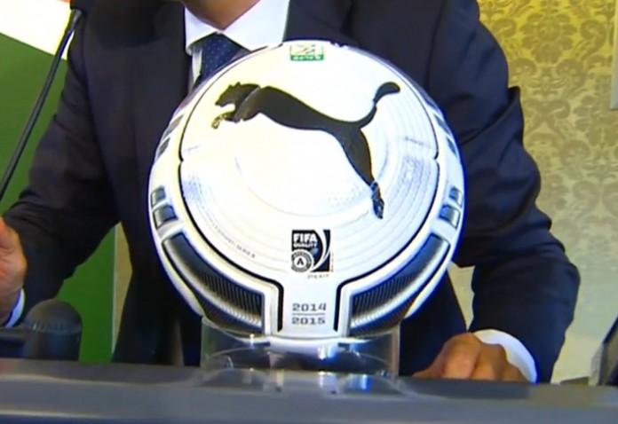Pallone Serie B 2014/2015