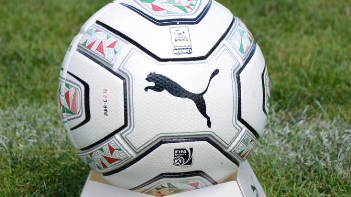 Pallone Lega Pro