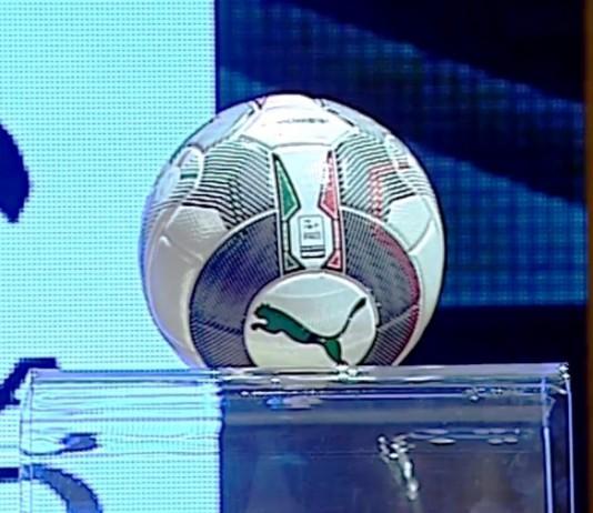 Lega Pro pallone 2016/2017