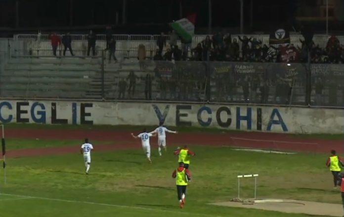 Catania tifosi